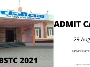 BSTC Admit Card 2021 in Hindi PredLED