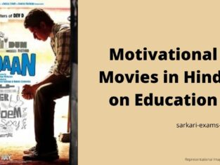 Motivational Movies in Hindi on Education in Bollywood