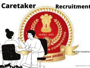 SSC Caretaker Recruitment 2021