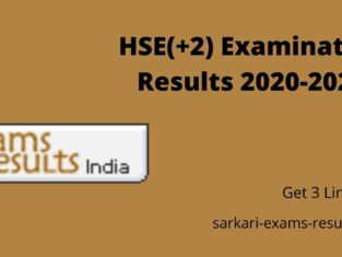 dge1.tn.nic.in 12th results 2021 Enter Roll number