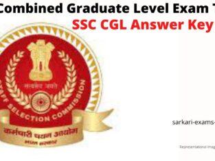 Combined Graduate Level Exam Tier-1 2020
