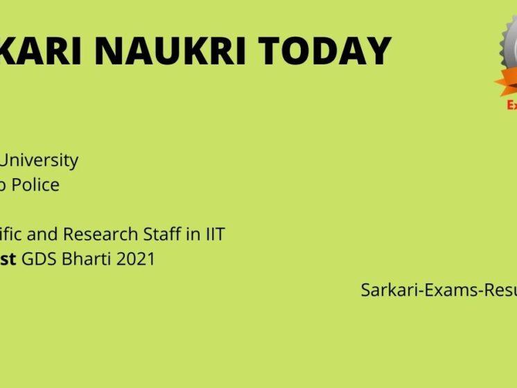 Sarkari Naukri Today in hindi
