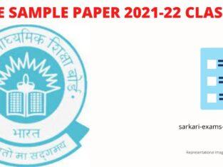 cbse sample paper 2021-22 class 10