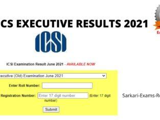Link of ICSI CS Executive Results 2021