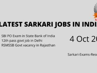 Get all Latest Sarkari Jobs in India