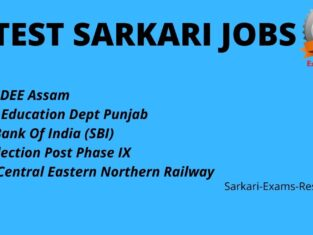 Latest sarkari Jobs in India For you